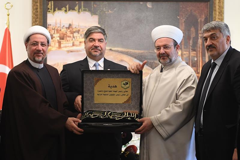 Irak Hac ve Umre Bakanı Atıyye, Başkan Görmez'i ziyaret etti…