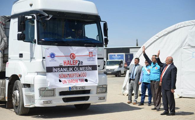İstanbul, Kilis, Elazığ ve Manisa\'dan Suriye'ye yardım