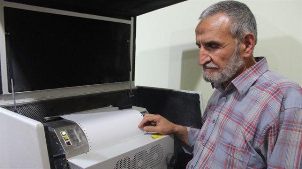 Kendisi gibi görme engelliler için Kur'an-ı Kerim basıyor
