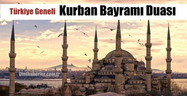 Kurban Bayram Namazı Duası - 2015