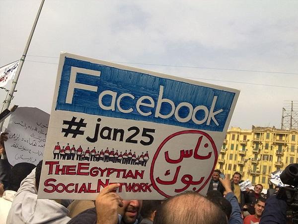 Mısır\'da 47 facebook sayfa yöneticisine gözaltı