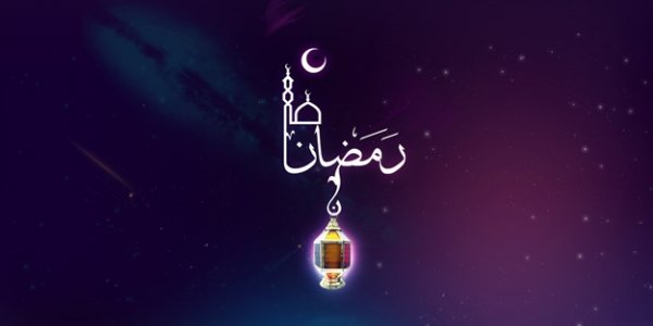 Ramazan'da dilinizi tutmanın 5 yolu