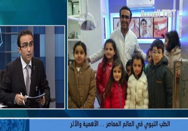 Tıbb-ı Nevebi'den diş sağlığı ile ilgili tavsiyeler